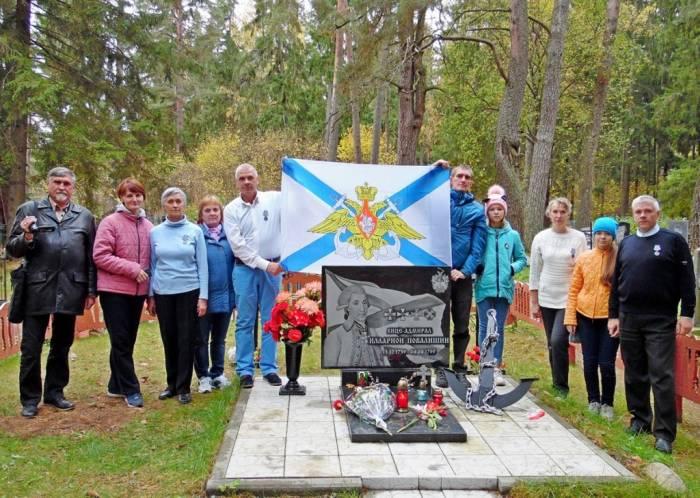 280-летие со дня рождения адмирала Иллариона Повалишина отметили в Россонском районе