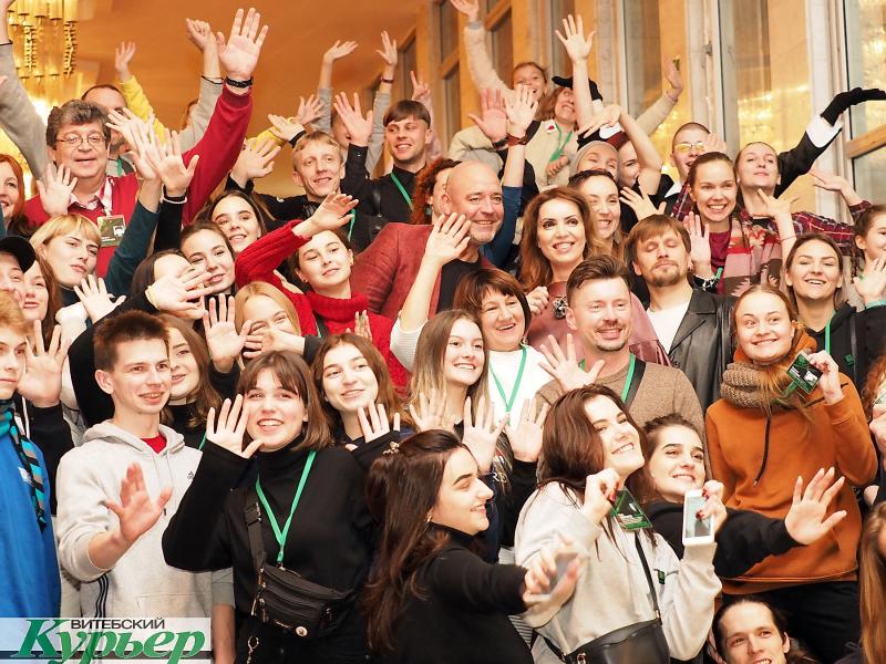 В Витебске открылся IFMC-2019