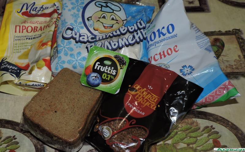 Что может купить студент в Витебске на стипендию
