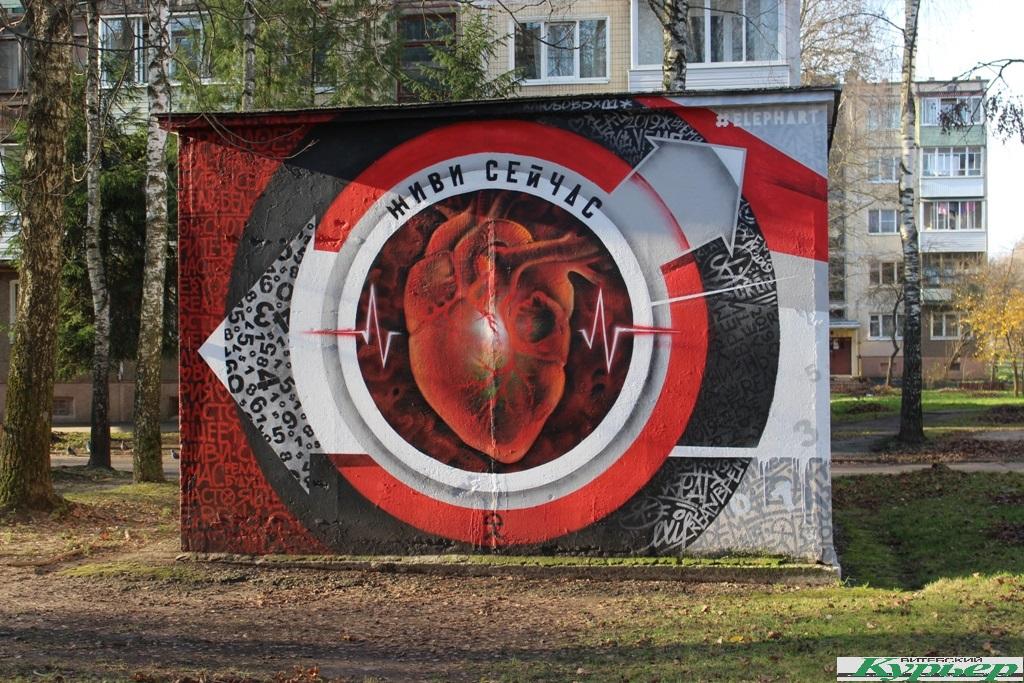 граффити, Youfeelmyskill, кузьмин