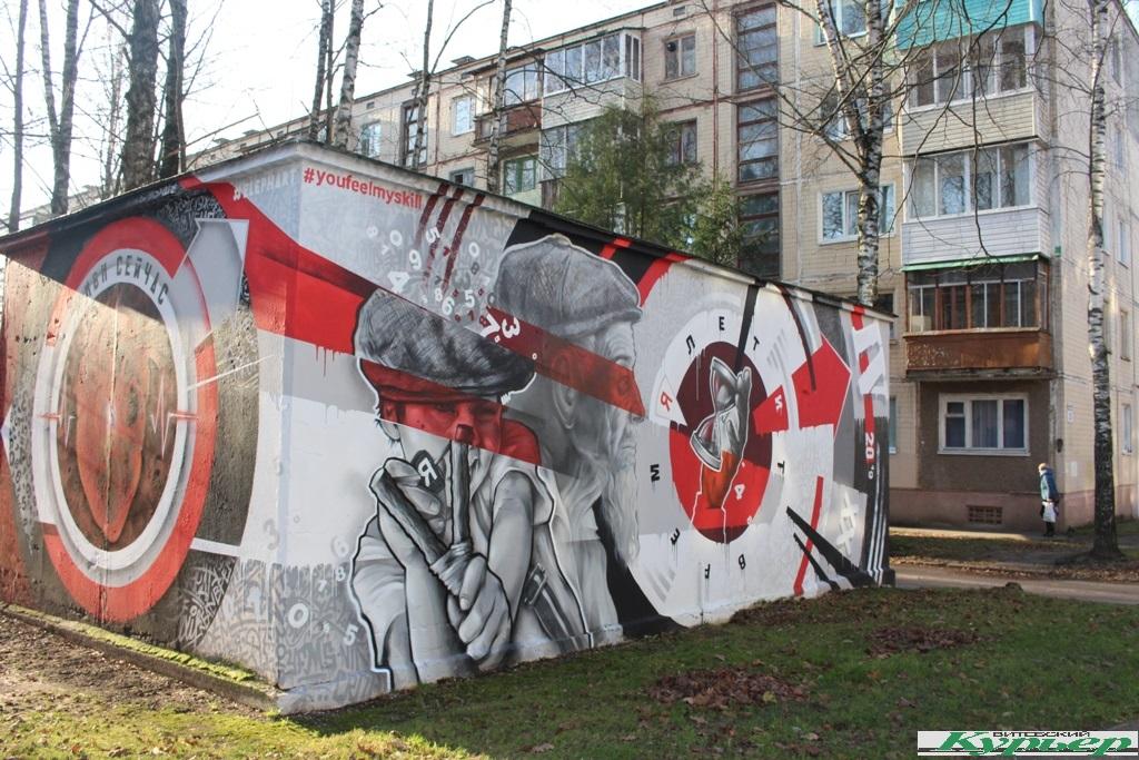 В Витебске появилось новое граффити. «Время летит. Живи сейчас!»