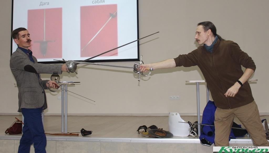 Где занимаются историческим фехтованием в Витебске и сколько стоит экипировка