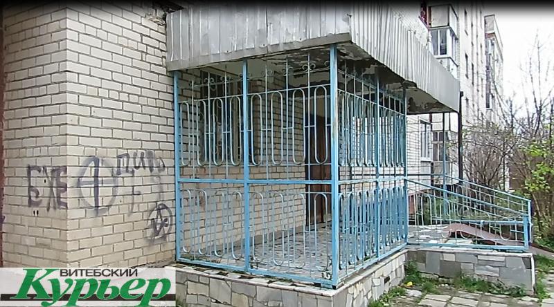 Из заброшенной поликлиники на улице Гагарина житель Витебска предложил сделать квартиру с отдельным входом для молодой семьи врачей