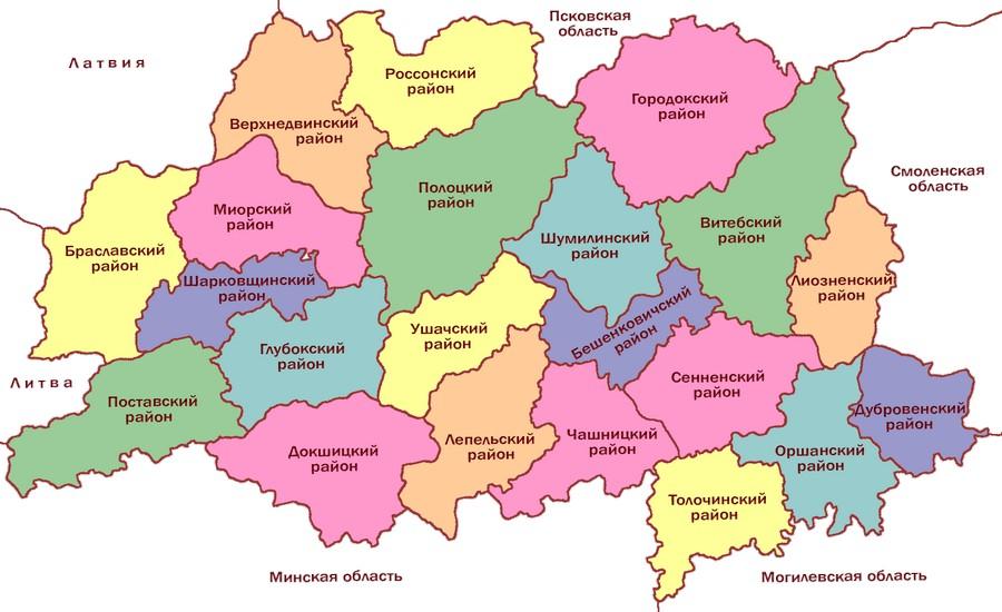 Изменятся границы всех областей Беларуси, соприкасающихся с Россией: Витебской, Могилевской и Гомельской
