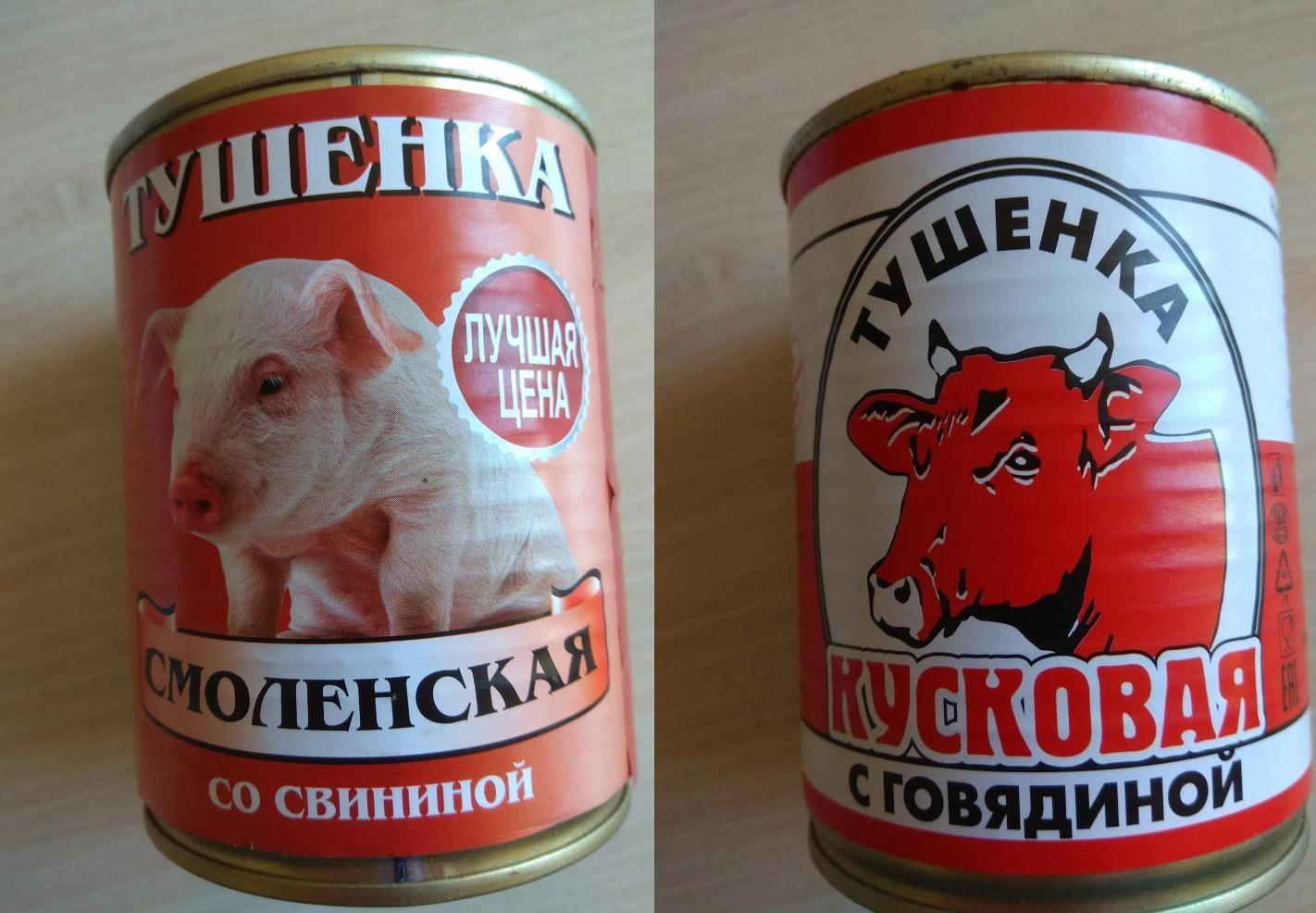 Какие импортные продукты в списке опасных в Беларуси. Пожалуйста, не читайте это за едой!