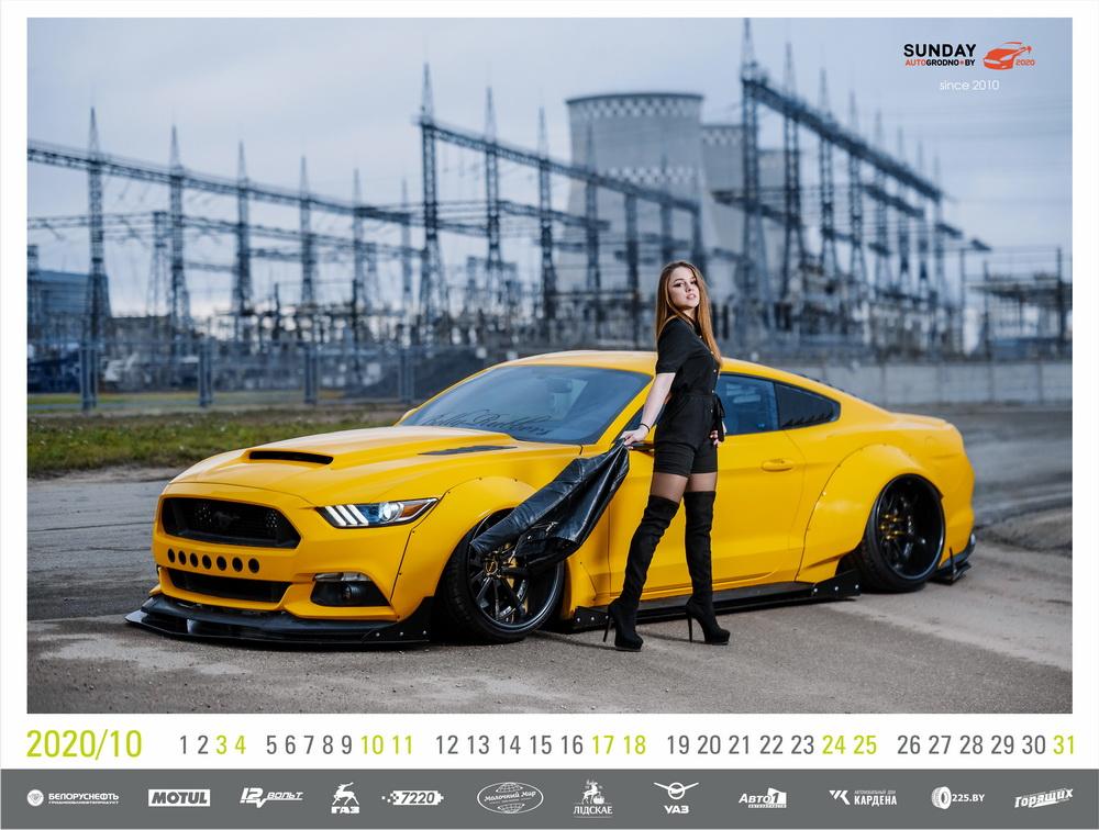 Две девушки из Витебской области попали на календарь автофестиваля SunDay