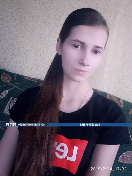 Витебские правоохранители продолжают розыск 17-летней девушки. Объявлена награда за информацию о девушке