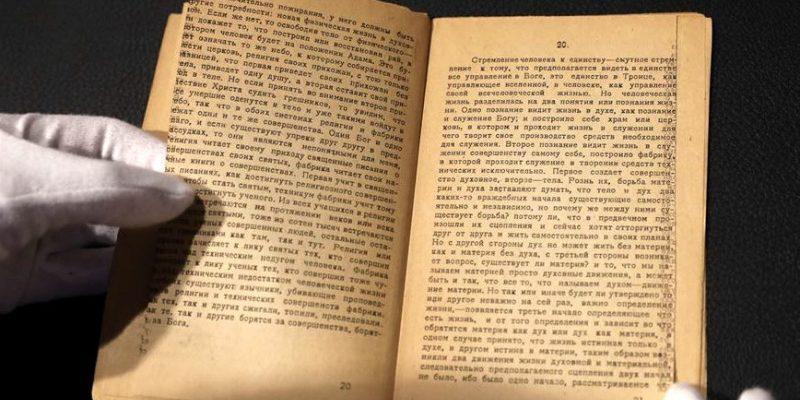"""Книга """"Бог не скинут"""" Малевич"""
