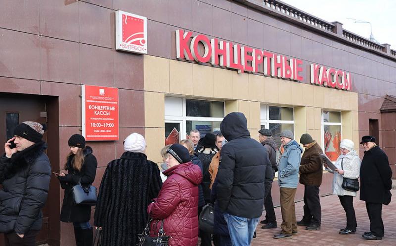 Билеты Славянский базар