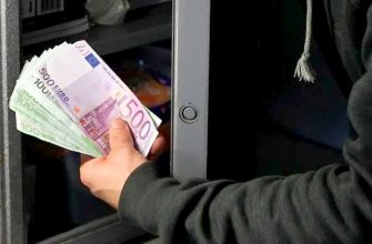 Деньги в сейфе