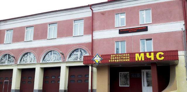 Загорелся детсад в Полоцком районе, эвакуировано 30 детей и персонал