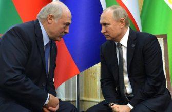Лукашенко против Путина