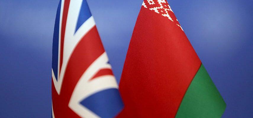 Беларусь Великобритания Брекзит