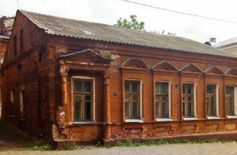 Дом на Чехова