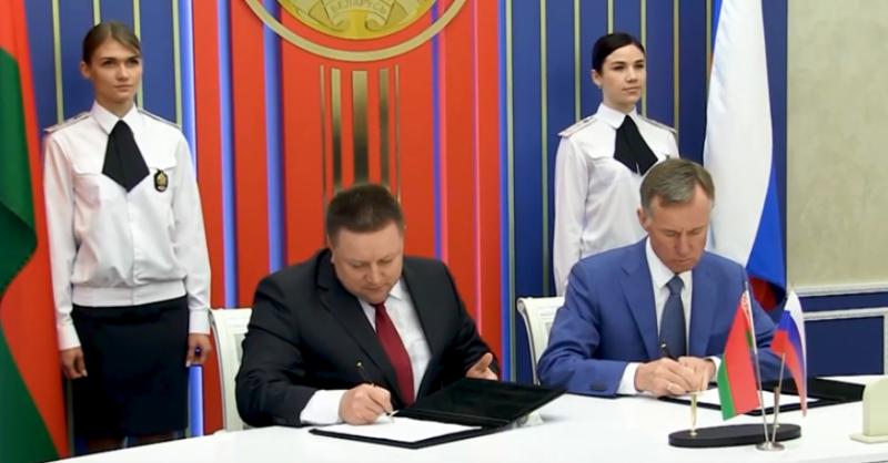 Беларусь и Россия сформируют общий список невыездных граждан до конца февраля