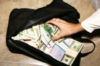 Рюкзак с деньгами