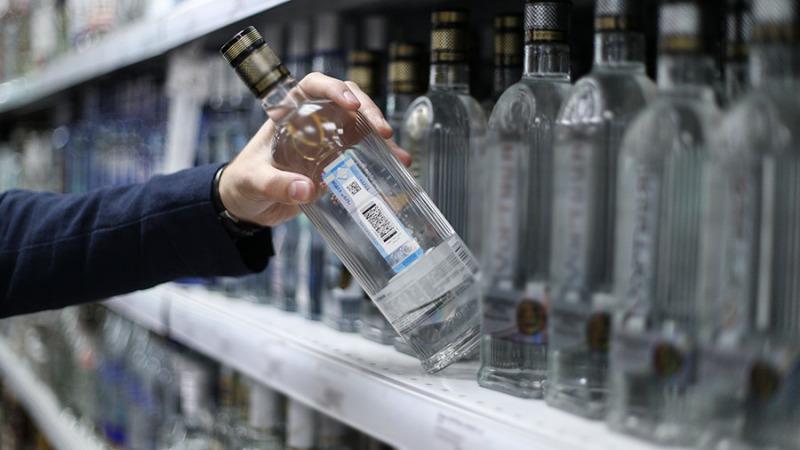 Алкоголь, водка