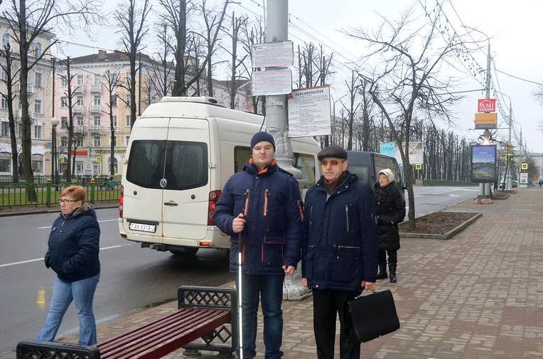 Навигационная система «Крокі на Гукі» поможет незрячим жителям Витебска пользоваться общественным транспортом