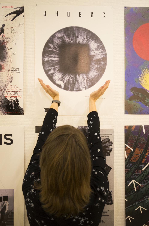 УНОВИС – 21 век! Международная выставка-конкурс плаката проходит в Витебске