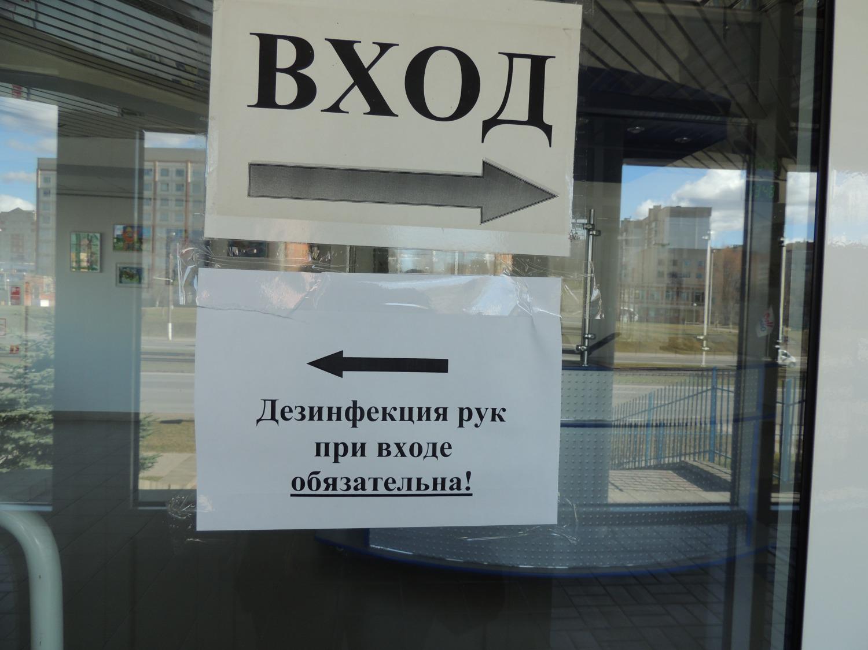 Как витебские предприятия заботятся о своих работниках на фоне распространения коронавируса