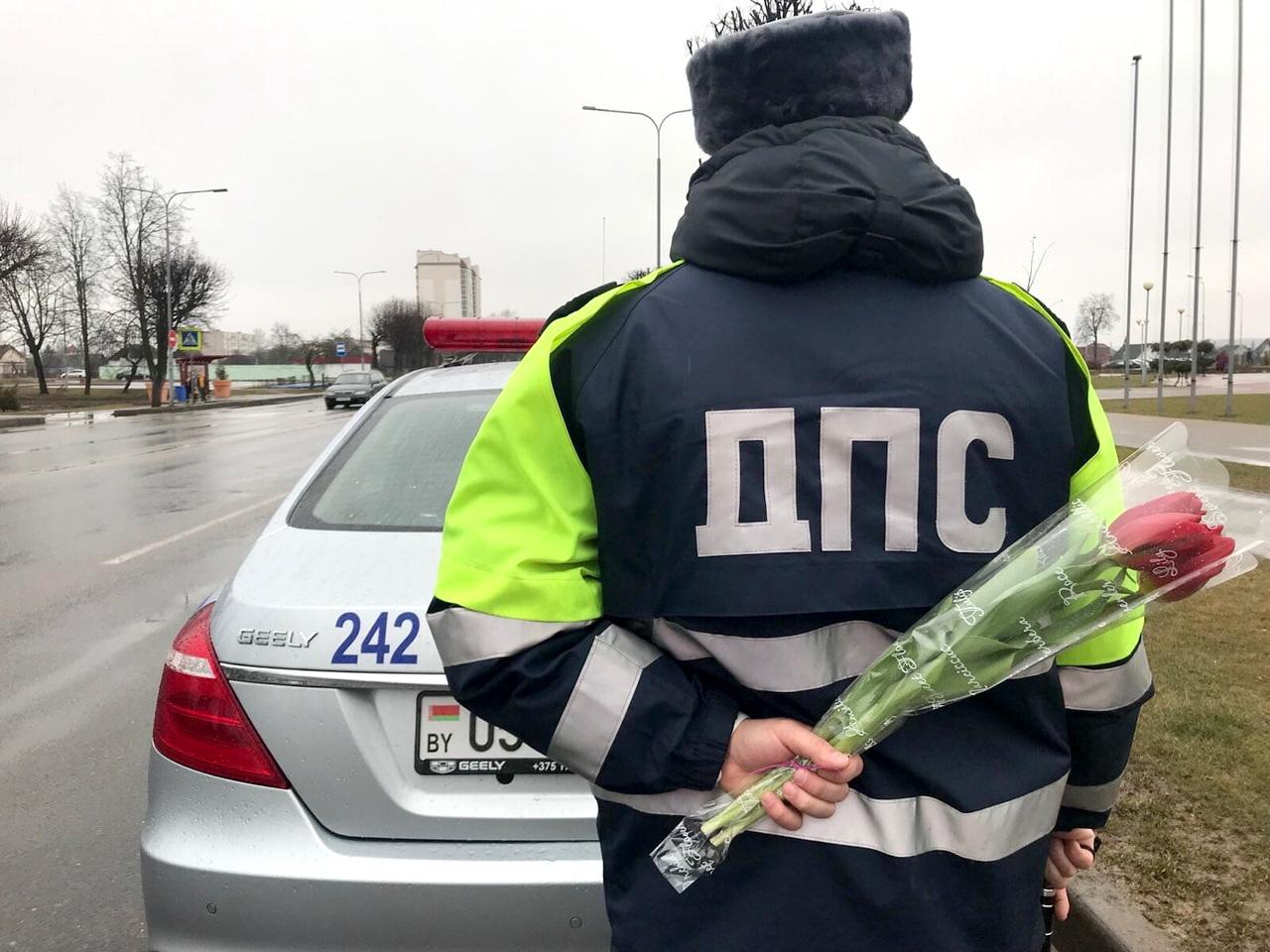 Сотрудники ГАИ Орши «ловили» сегодня женщин-водителей