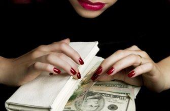 мошенница деньги
