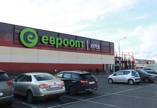 Новый «Гипермаркет распродаж» открылся в Полоцке