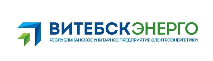 Предприятие «Витебскэнерго» провело ребрендинг фирменного стиля