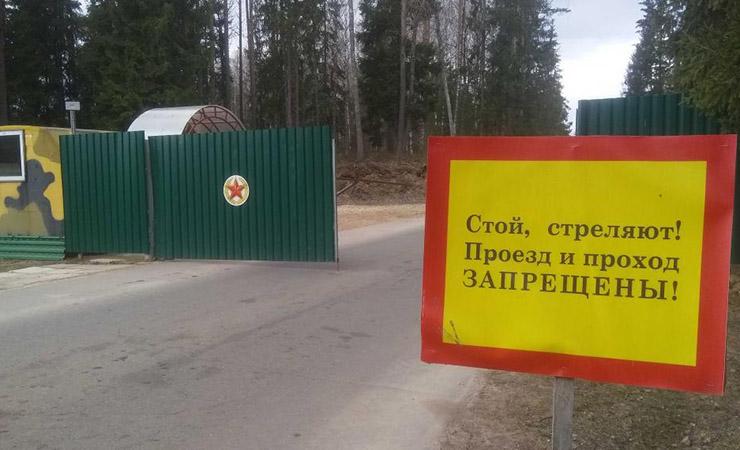 Военные Витебской воздушно-десантной бригады развернули изолятор для больных COVID-19 прямо на военном полигоне Лосвидо