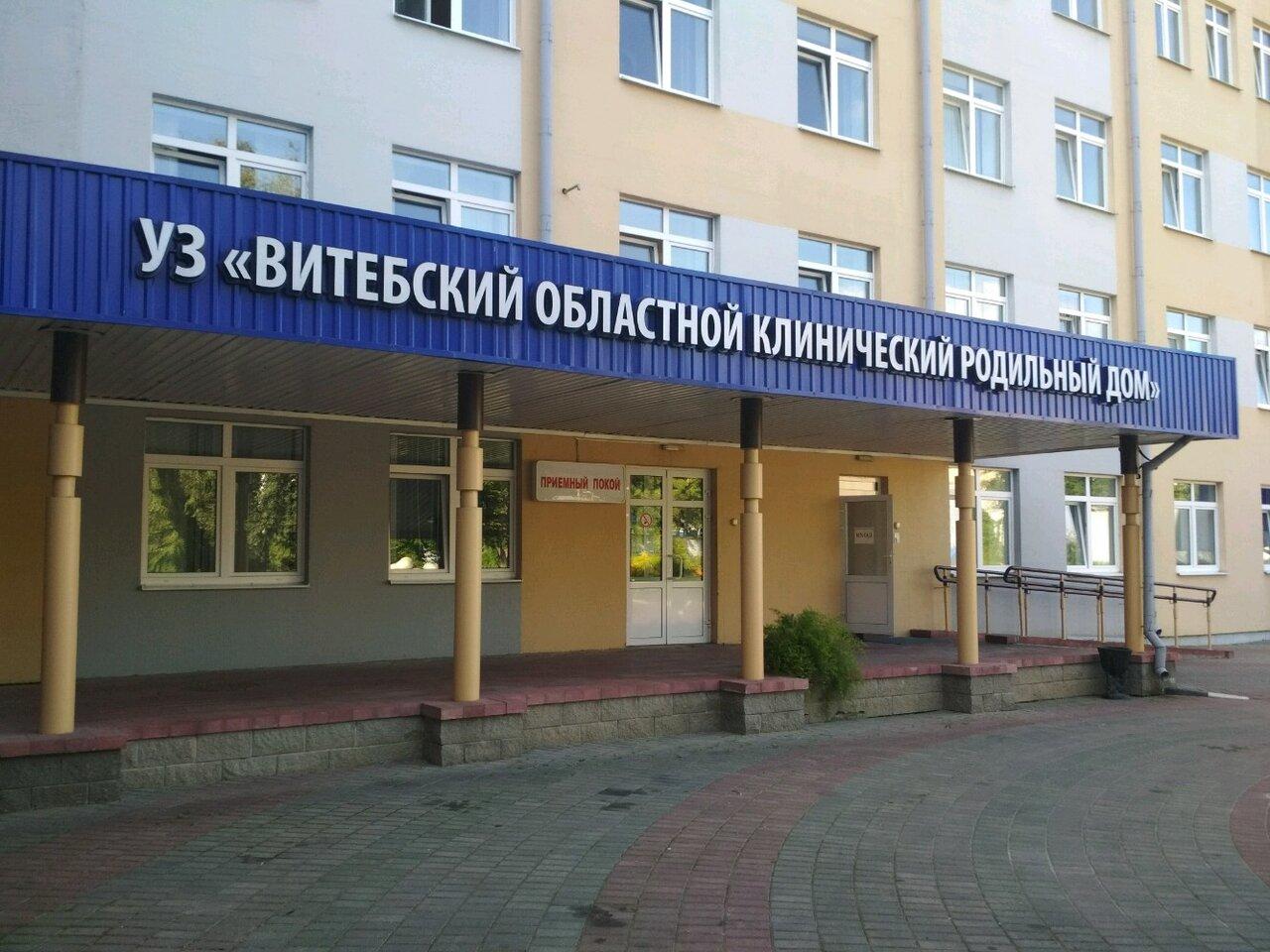 «Все в масках, детей трогать нельзя». В роддоме в Витебске находится половина от всех беременных с коронавирусом в стране