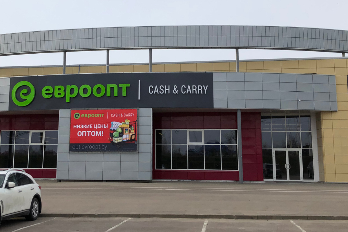 «Евроопт» открыл в Витебске первый магазин Cash&Carry. Оптовые цены для всех