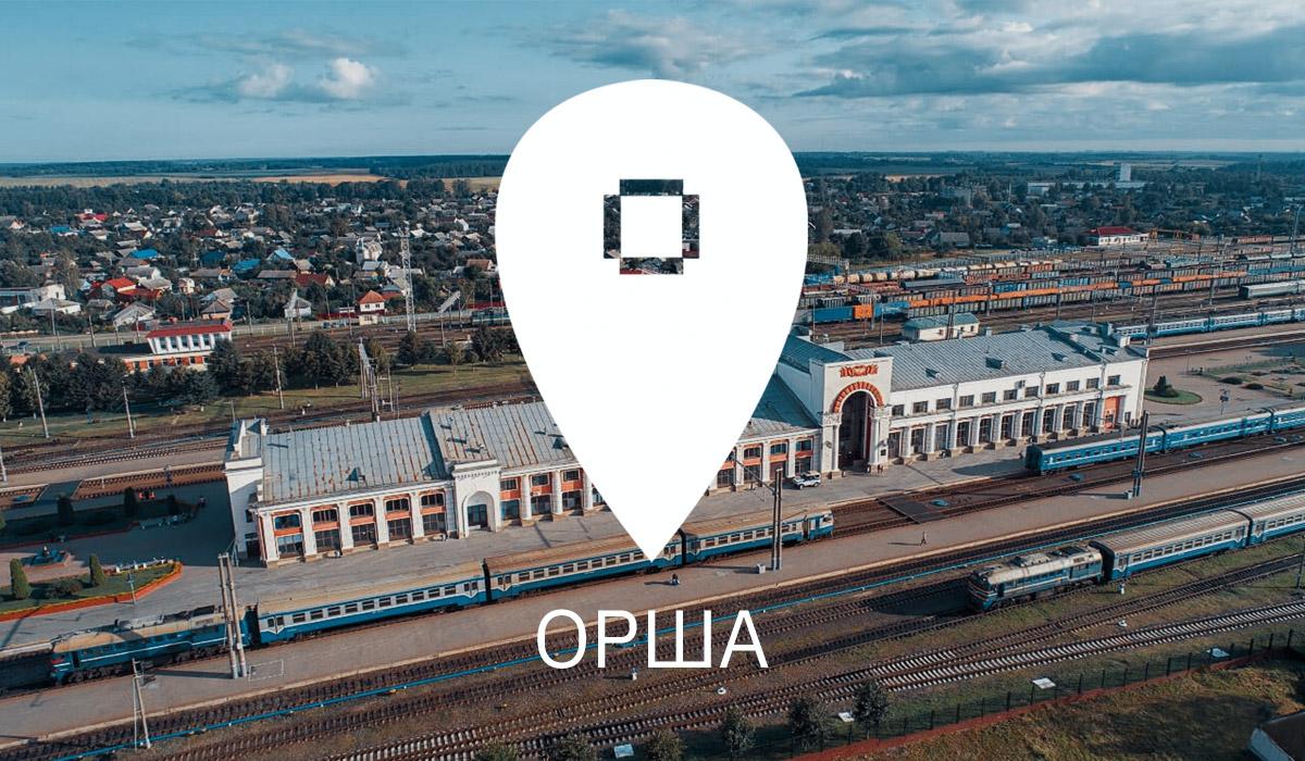 С сегодняшнего дня в Орше пассажиры покупают smart-билеты