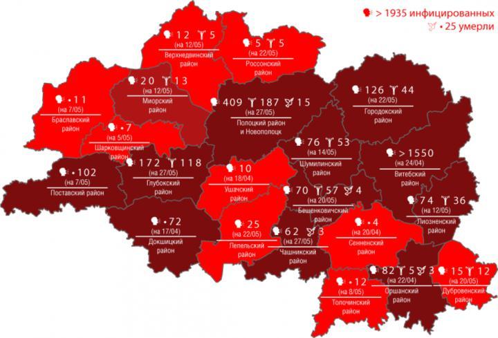 COVID на Витебщине: впервые дали статистику Чашники (есть умершие), непонятное с цифрами в Новополоцке
