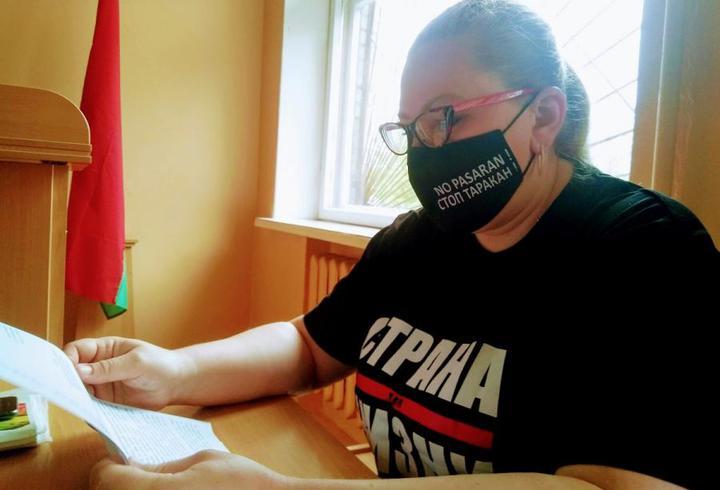 В Витебске штрафуют сторонников Сергея Тихановского. За одно сообщение в чате - 30 базовых величин