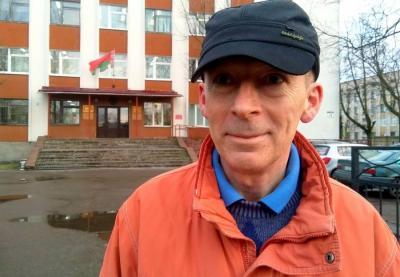 Александр Дубровских