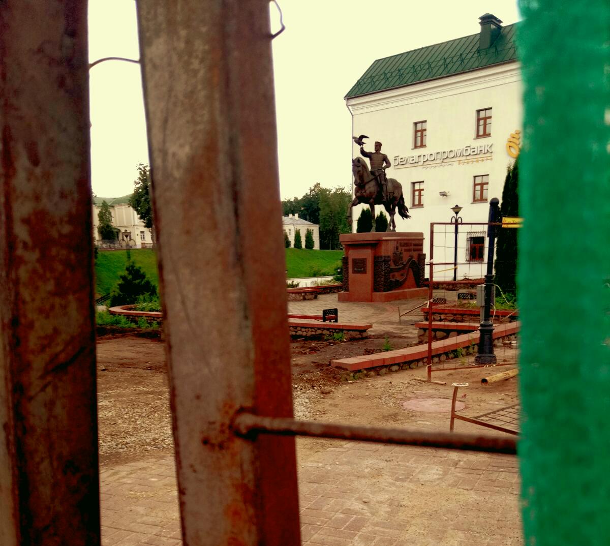 Витебск. День города онлайн