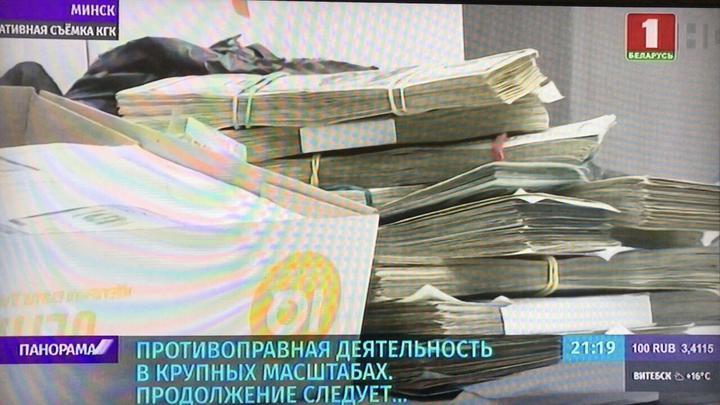 Силовики нашли в Белгазпромбанке... деньги и золото. Главу филиала банка в Могилеве обвиняют в хищении в особо крупном размере