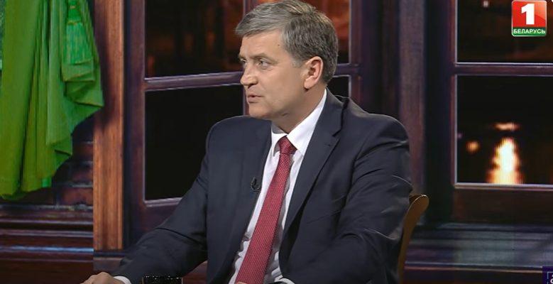 Игорь Луцкий