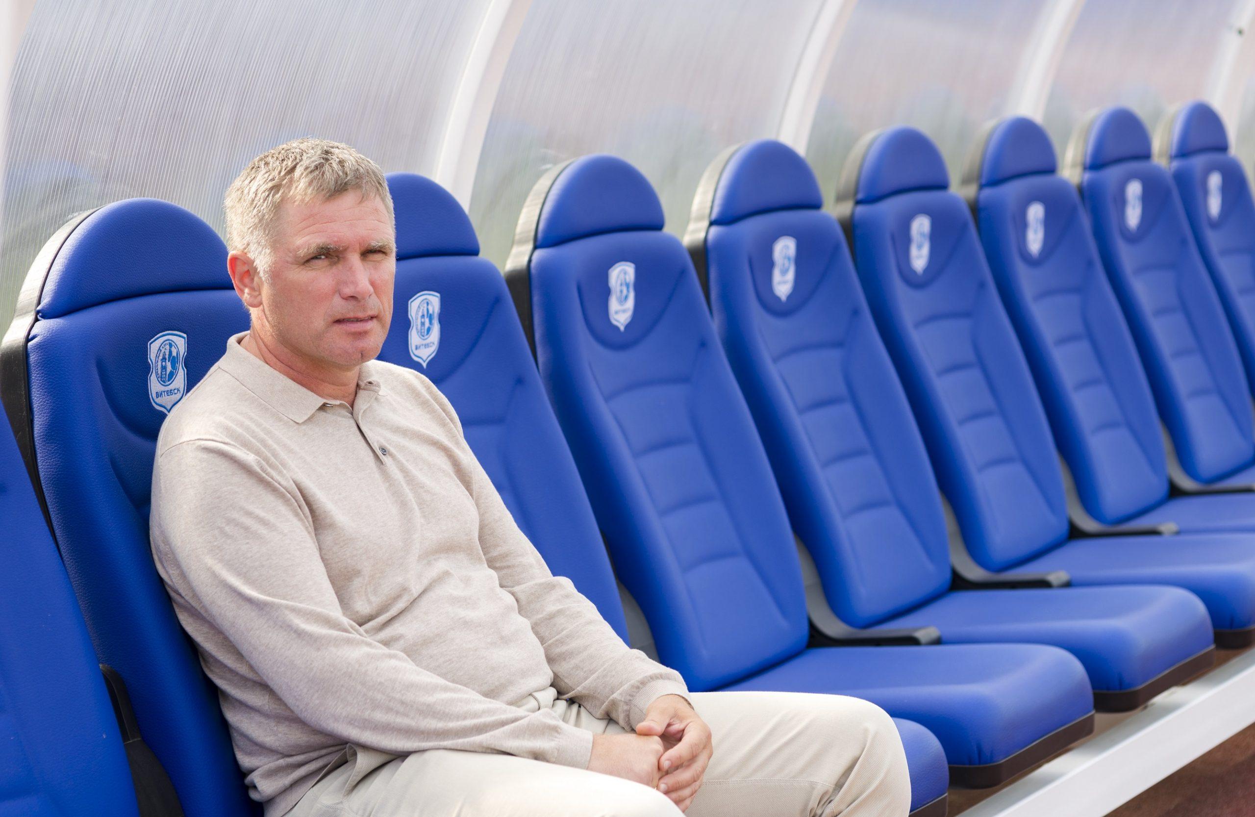 Тренер Сергей Ясинский.