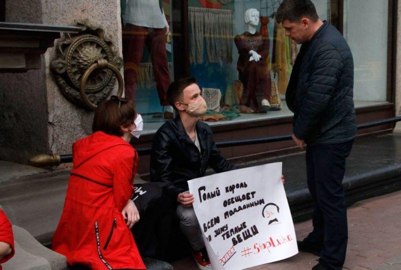 Возле столичного ГУМа вечером 5 июня задержали Артема Троицкого