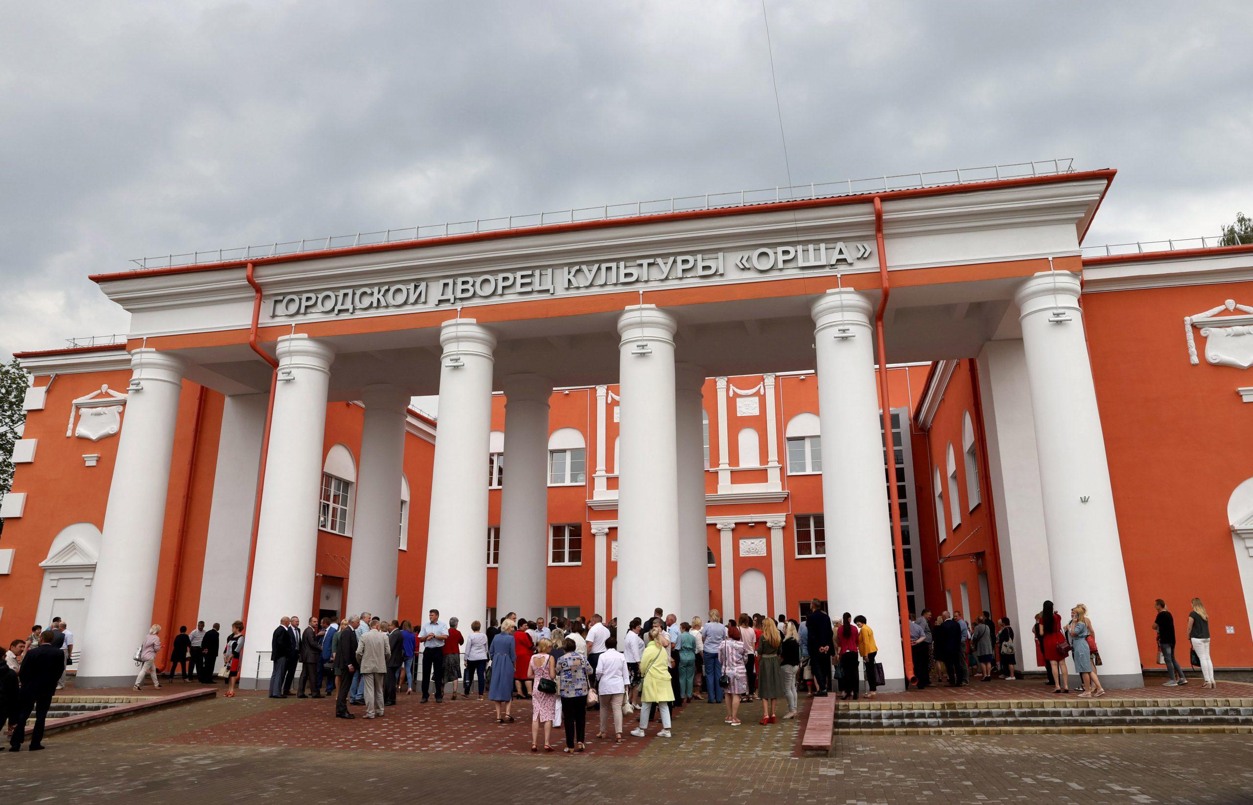 В Орше открылся дворец культуры после реконструкции