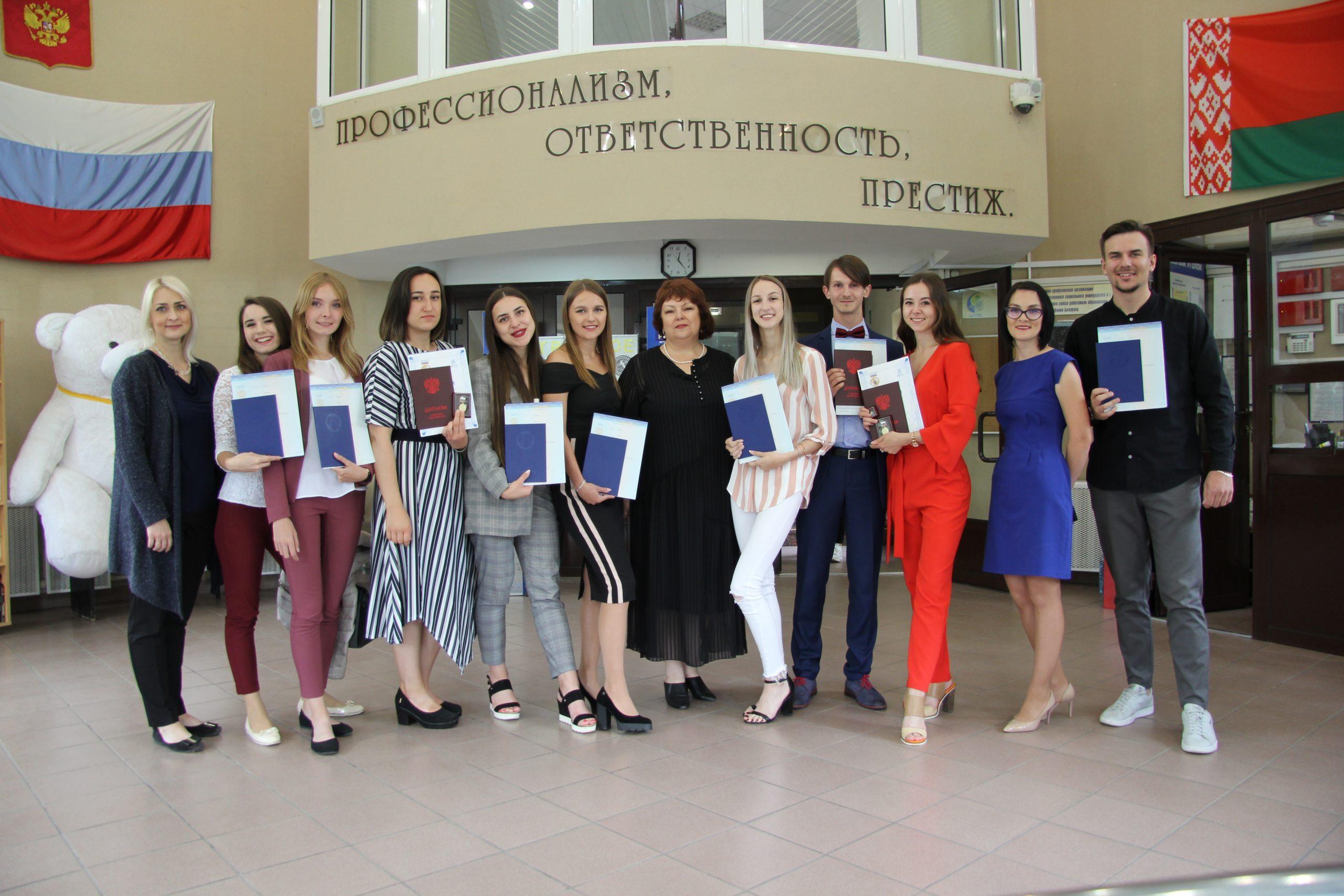 Минский ВУЗ, где учатся по российским стандартам