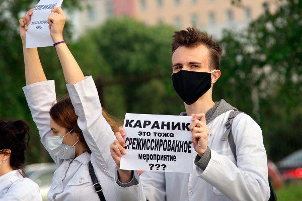 Как в Витебске проходила акция солидарности медиков