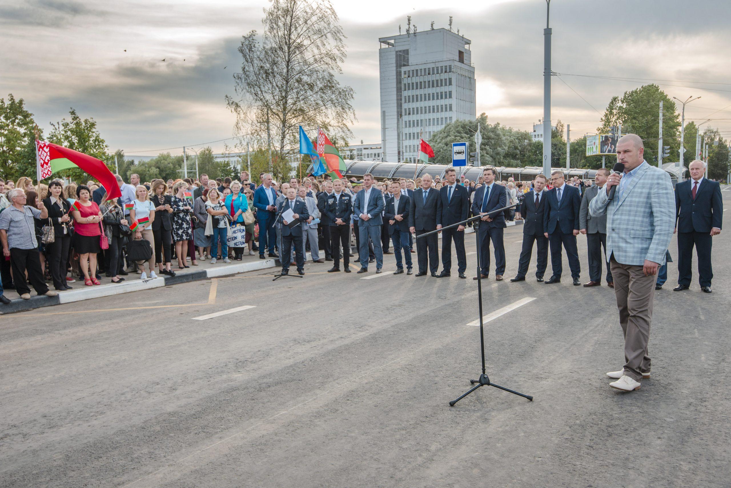 Праздник открытия 800 метров проспекта Строителей