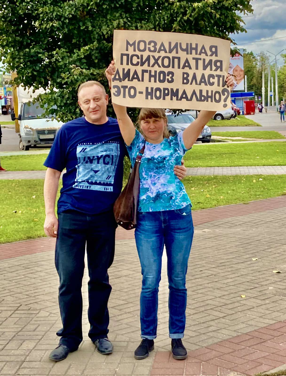"""Воскресный протестный марш по """"югам"""". 13 сентября. Витебск."""