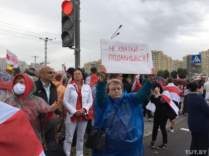 В Минске проходит масштабная акция протеста