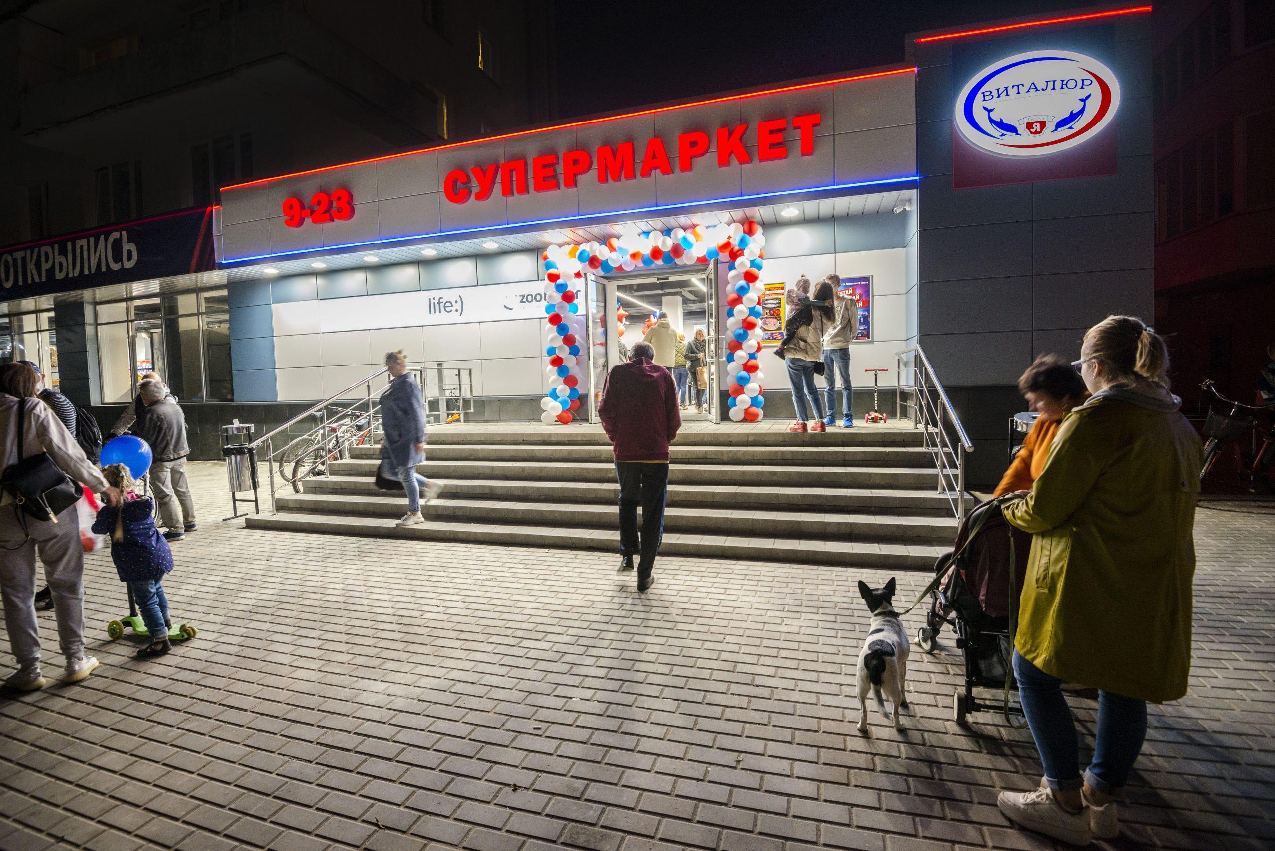 «Виталюр»-второй! Витебск - Юг-4,5,6 с новым супермаркетом!