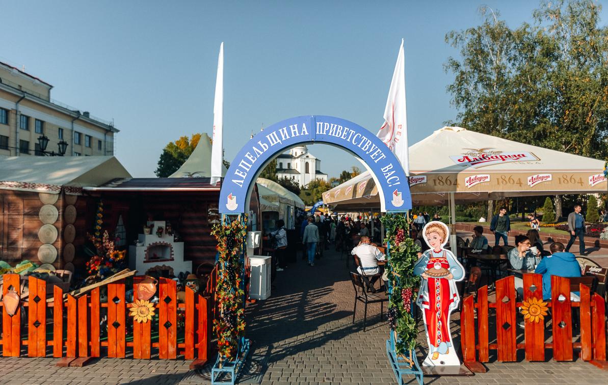 Как в Витебске прошли областные «Дажынкі»
