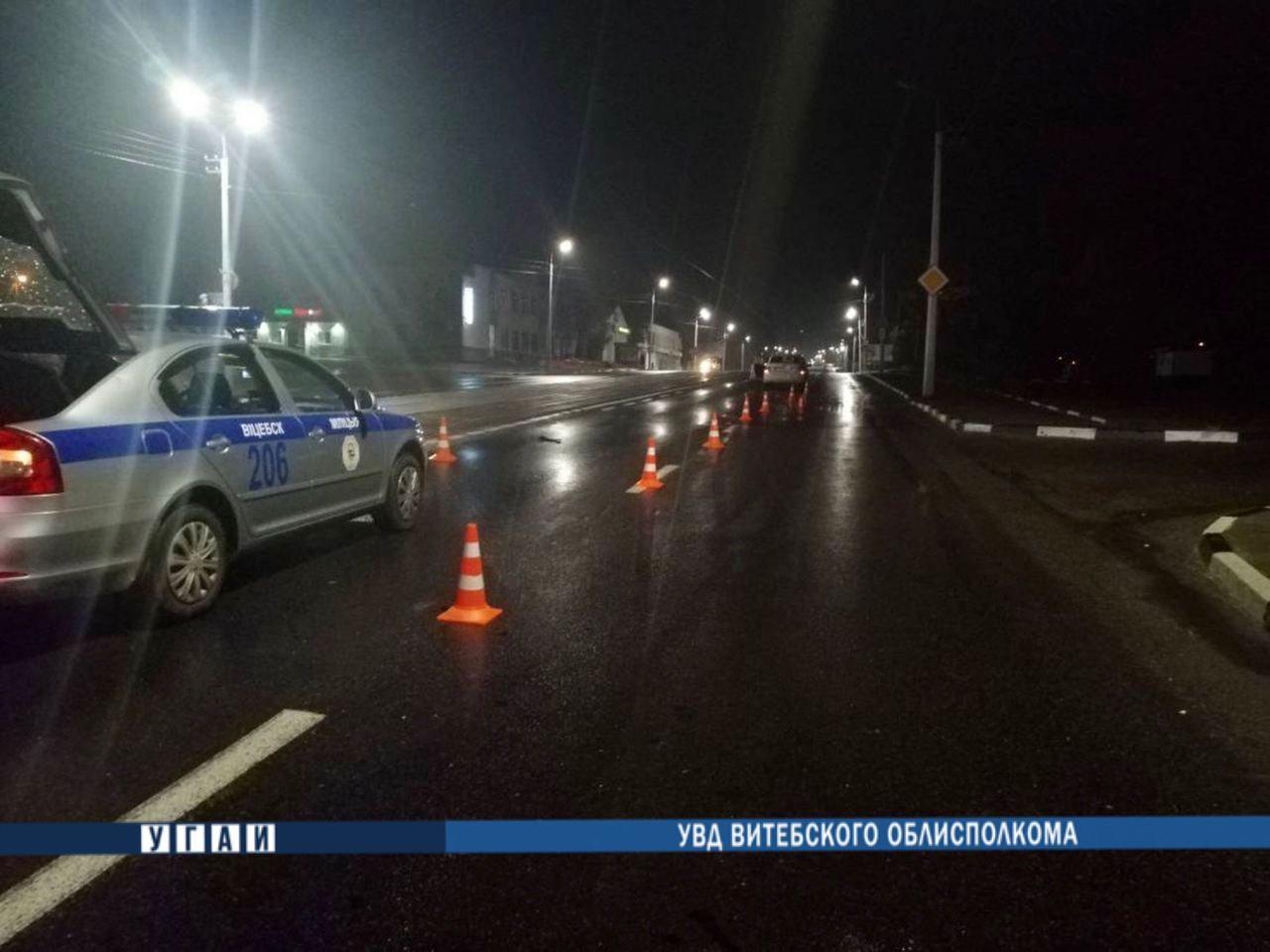 С трагедии на дороге начался последний день республиканской акции «Пешеход» в Витебской области
