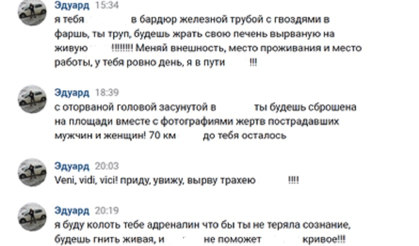В Витебске завершено расследование об угрозе применения насилия в отношении сотрудника милиции